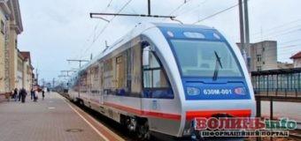 Скасовують один із потягів що курсував до Польщі