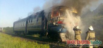 Деталі пожежі пасажирського потягу