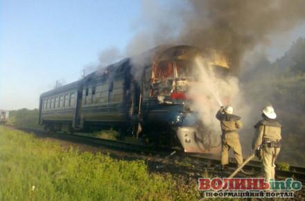 пожежа в пасажирському потязі