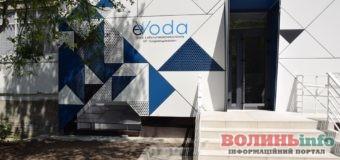 Клієнтів КП «Луцькводоканал» відтепер обслуговуватиме сервісний центр EVODA
