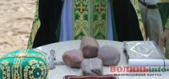 На Волині з'явиться ще одна московська церква