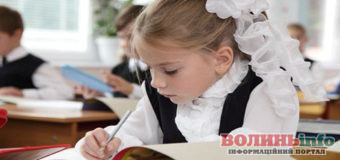 Від сьогодні в Україні скасована шкільна форма