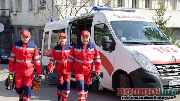 Волинський обласний центр екстреної медичної допомоги та медицини катастроф