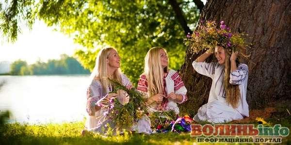звідки беруть початок традиції до свята Трійці