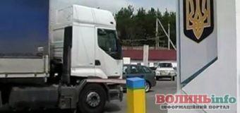 Волинь: серед гуманітарної допомоги контрабандний товар на 695 тисяч гривень