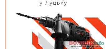 Відкриття магазину Dnipro-M в Луцьку