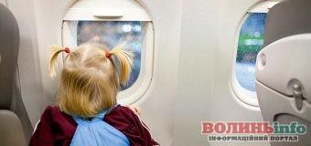 Поїхати з дитиною за кордон для розлучених батьків стало простіше