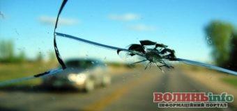 Юридичний порадник: штраф за тріщину на вітровому склі є незаконний