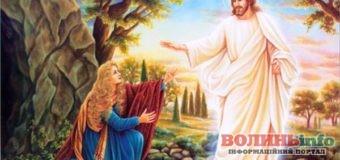 4 серпня – День Марії Магдалини, лісових ягід і чудодійної роси.