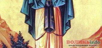 19 липня – свята, традиціїі, прикмети