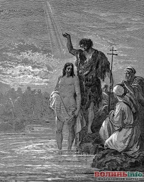 Івана Купала чи Івана Хрестителя