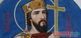 28 липня – день Володимира-Хрестителя і відпочинку жінок