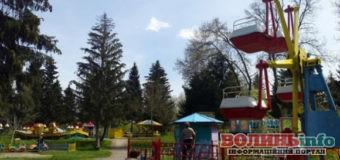 Лучани не задоволені станом атракціонів у парку