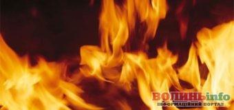 Луцькі пожежники врятували від вогню людину з обмеженими фізичними можливостями