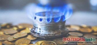 Ціна на газ в Україні може змінюватись кожного місяця починаючи з травня