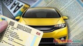У яких випадках посвідчення водія можна отримати у ЦНАП?