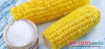 Кукурудзу можна їсти сирою. А Ви про це знали?