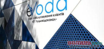 Коли розпочне працювати та які послуги надаватиме сервісний-центр EVODA