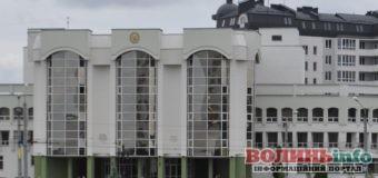 За сприяння та безпосередньої участі службових осіб ГУ ДФС Волинській області державі завдано збитків на 190 мільйонів гривень