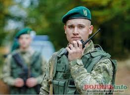 Прикордонна служба України