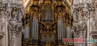 Міжнародний фестиваль органної музики«LUCHESK ORGANUM» пройде у місті над Стиром