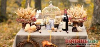 Весільний календар на осінь та зиму 2019 року: сприятливі дати для одруження