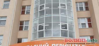 Волинський обласний перинатальний центр урочисто відкрили у Луцьку