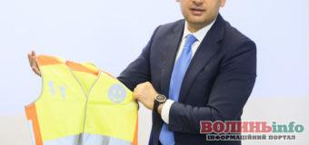 З 1 вересня учні початкової школи носитимуть світловідбивні жилети