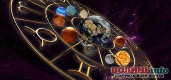 Гороскоп на 9–25 серпня 2019 для усіх знаків Зодіаку