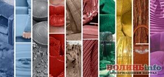 Модні кольори Осінь-2019: тенденції в одязі, фото відтінків