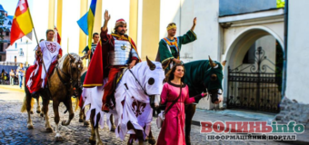 Князівський бенкет: Луцьк поринув у часи середньовіччя