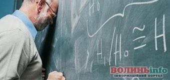 ЗНО для вчителів – 31 жовтня стане вирішальним днем