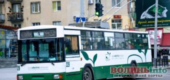 У луцьких тролейбусах зросте вартість проїзду