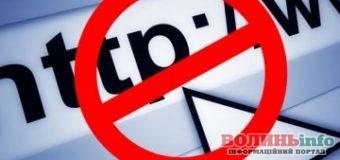 Інтернет-провайдери стали блокувати менше сайтів з санкційного списку – дослідження