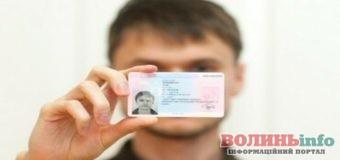 Чехія видаватиме робочі карти українцям по-новому