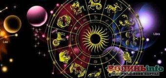 Гороскоп на тиждень 12–18 серпня 2019 для всіх знаків Зодіаку