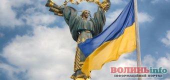 Хода Гідності у Луцьку відбудеться на знак вшанування пам'яті Героїв, загиблих за свободу і незалежність України