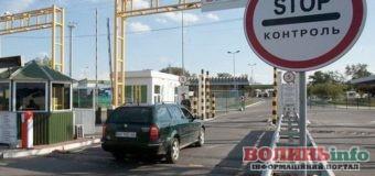 Україна- Польща: стоїть майже 200 автівок