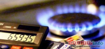 Газовий запас – як зекономити на ціні на газ взимку