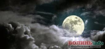 Осетровий Місяць: 15 серпня українці зможуть спостерігати останній літній повний місяць цього року