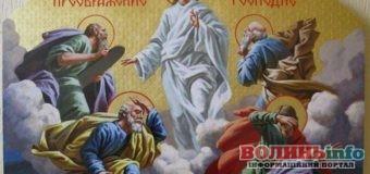 19 серпня – Преображення Господнє (другий Спас) – історія свята
