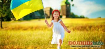 23 серпня – День прапора, свято, традиції, іменини