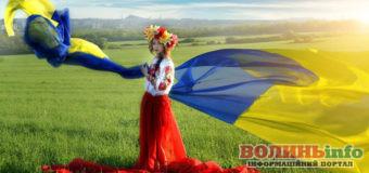 День прапора України: історія і традиції свята