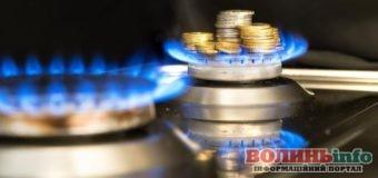 Газ у серпні стане дешевшим