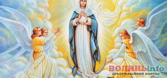 28 серпня – Успіння Пресвятої Богородиці