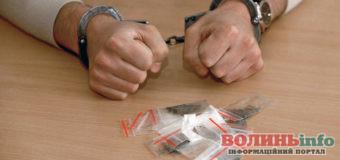 Гвардійці спіймали чоловіка з наркотиками