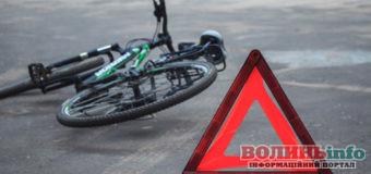 Загинув велосипедист – просять встановити особу