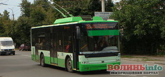 Тролейбуси їздитимуть по-новому 7 вересня – будьте уважні