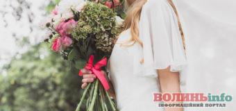 Як заощадити на весіллі: 7 корисних порад