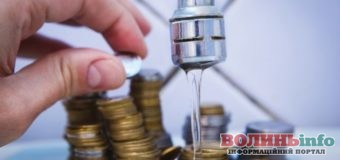 Боржникам за воду нараховуватиму пеню